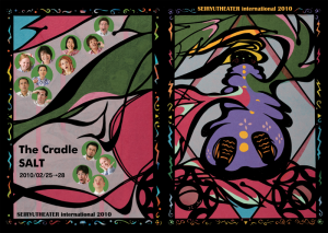 『The Cradle』『SALT』