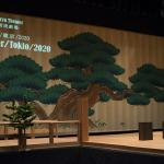 "2014年3月公演<br>『群盗/東京/2020』<br>""DIE RÄUBER / TOKYO / 2020"""