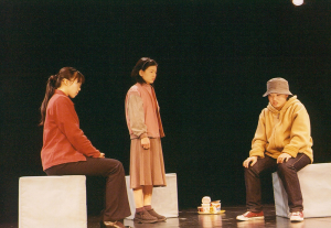 2001年12月公演<br>『約束のヒト』