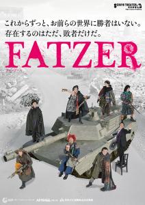 『FATZER ファッツァー』