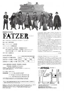 32_fatzer_b