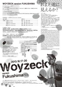 s13_woyzeck_b