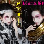 『メアリー・ステュアート Maria Stuart』